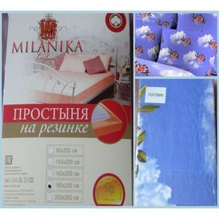Простынь на резинке синяя с цветами из поплиновой коллекции