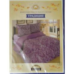 Жемчужина - фиолетовый