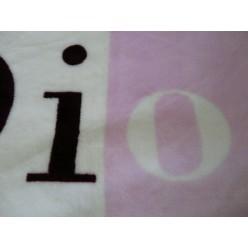 Dior розовый