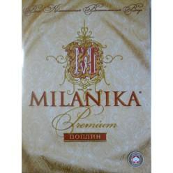 Жемчужно-кофейное постельное белье из поплина-жаккарда - Опал